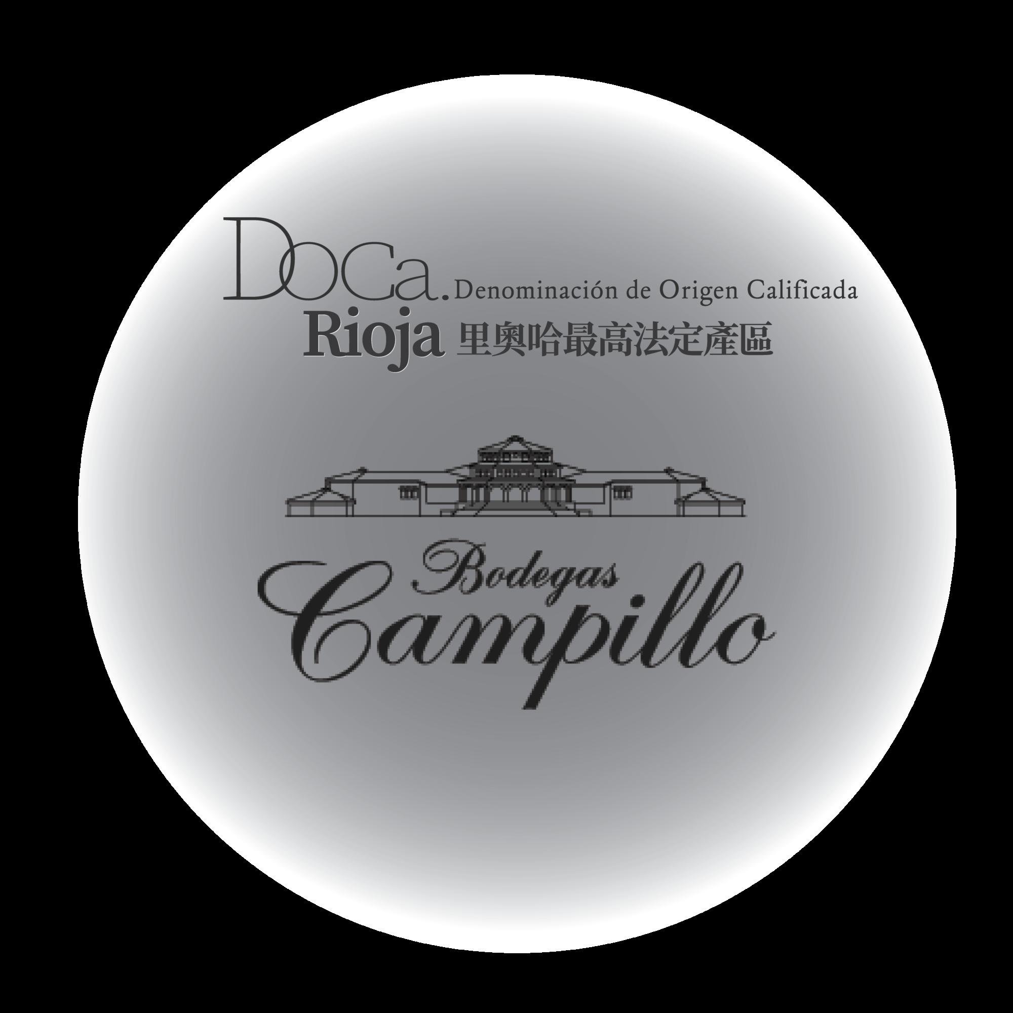Bodega Campillo